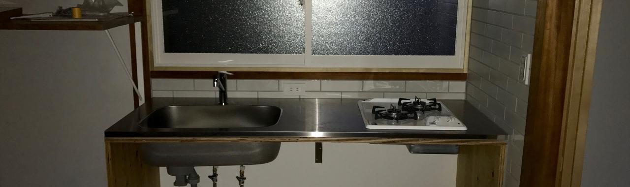 Ngt邸/キッチン設置