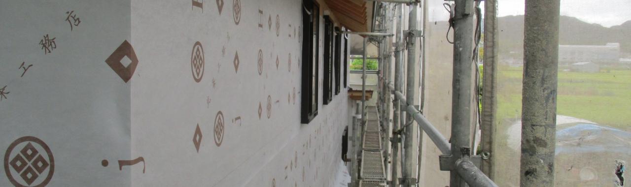 Tdt邸/外壁工事