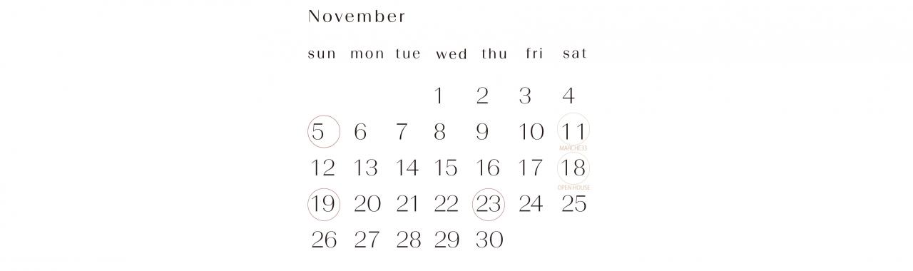 11月の休館日のお知らせ