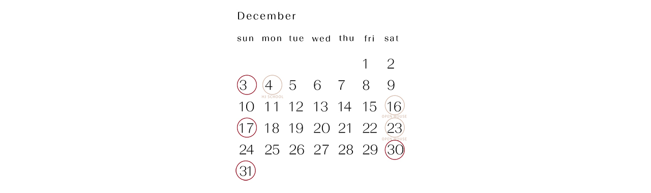 12月の休館日のお知らせ