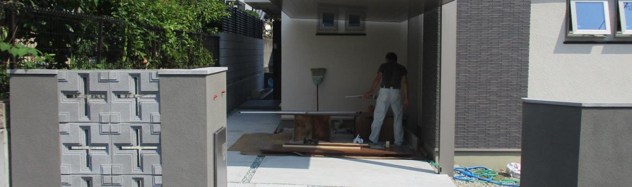 Kby邸/外構、内装工事