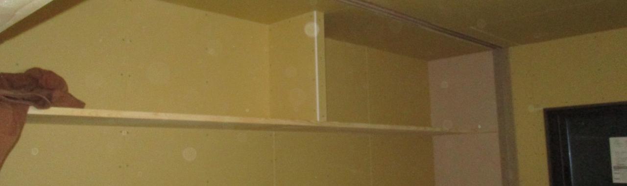 Hys邸/塗装工事