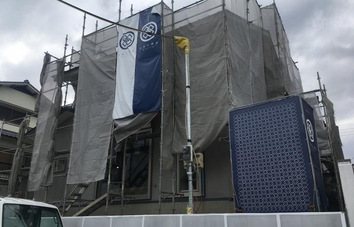 Nkg邸/サイディング工事大工工事