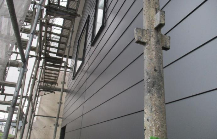 Sgm邸/外壁工事