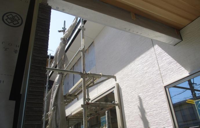 Ski邸/外壁工事
