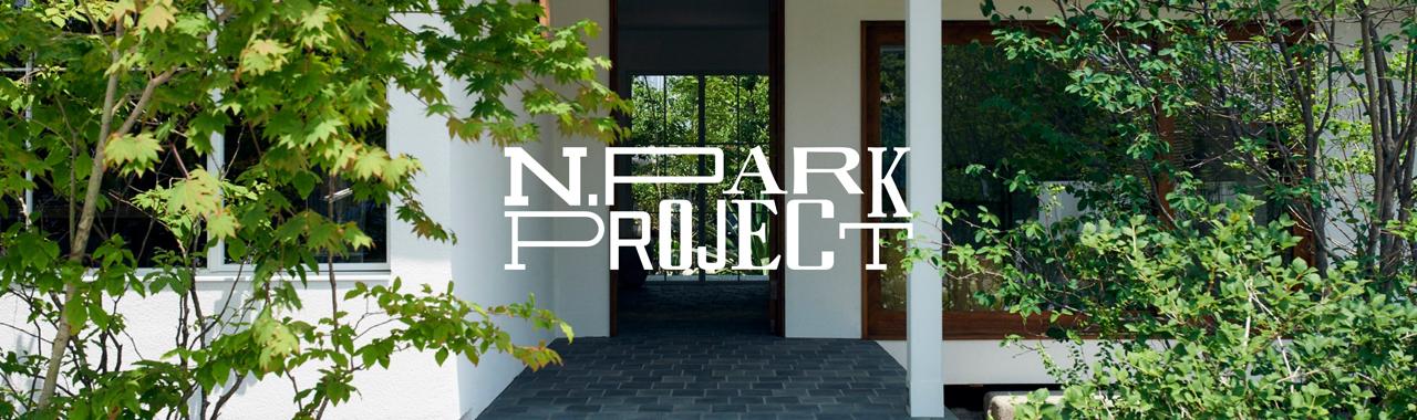 WEBサイト「N.PARK PROJECT」にてインタビュー記事が掲載されています。